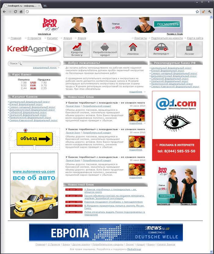 информационно-справочный портал о банках и кредитах