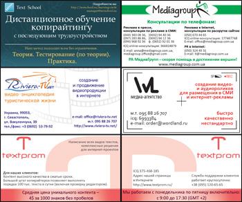 Визитки от Медиагрупп
